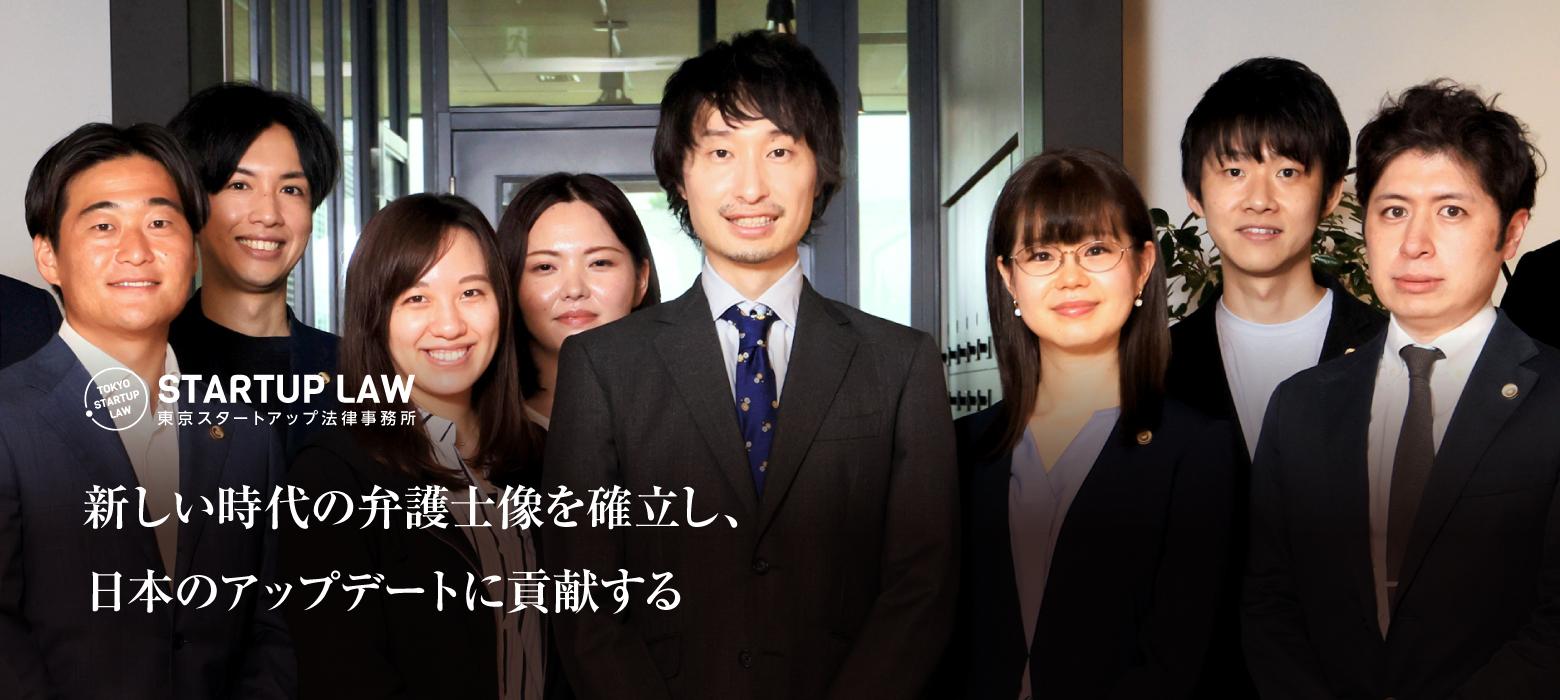 法律顧問契約、月額費用30,000円〜